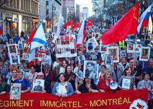 """Свыше 2,5 тыс. человек участвовали в акции """"Бессмертный полк"""" в Монреале"""